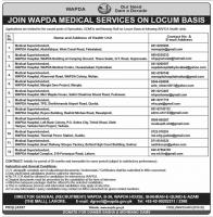 Join wapda Medical Services On LOCUM Basis