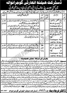 District Health Authority Gujranwala Jobs May 2020