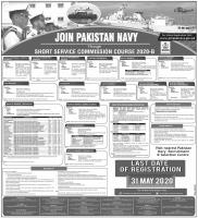 Join Pakistan navy Jobs through SSC 2020-B Online Registration
