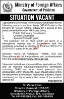 Ministry of Foreign Affairs Islamabad Jobs April 2020