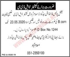 National police Foundation Islamabad Jobs May 2020