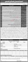 Pakistan Army GHQ Rawalpindi Jobs May 2020
