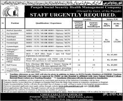 Punjab Social Security Health Management company PSSHMC May Jobs 2020