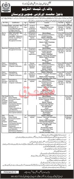 NADRA Jobs June 2020