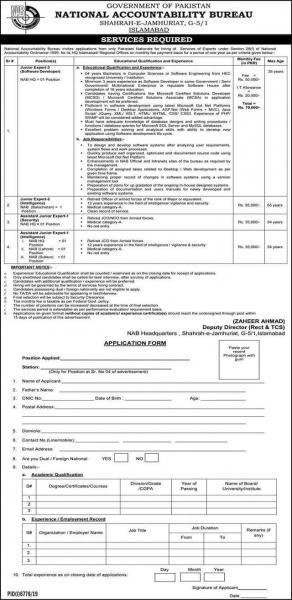 National Accountability Bureau (NAB) Jobs June 2020