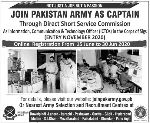 Join Pak Army Jobs 2020 SSC As Captain