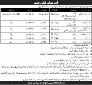 303 Spares Depot EME Lahore Jobs June 2020