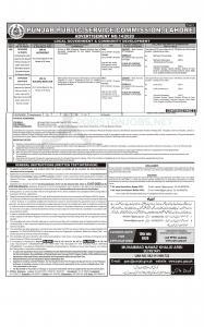 Accountants Jobs In Local Government & Community Development By PPSC