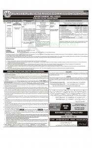 Inspector Legal Specialist Cadre Jobs By PPSC In Punjab Police 2020