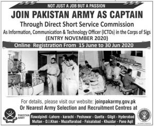 Join Pak Army Jobs 2020 Through SSC As Captain Apply Online