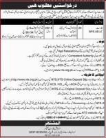 Forest Guard Jobs Mardan Forest Division June 2020 NTS