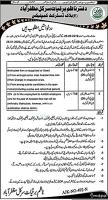 Jobs in Electricity Department AJK June 2020