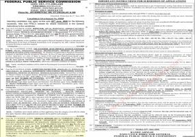 Pakistan Railways Jobs Announced By PPSC June 2020