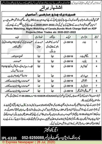 Irrigation Department Sialkot Jobs July 2020 Latest