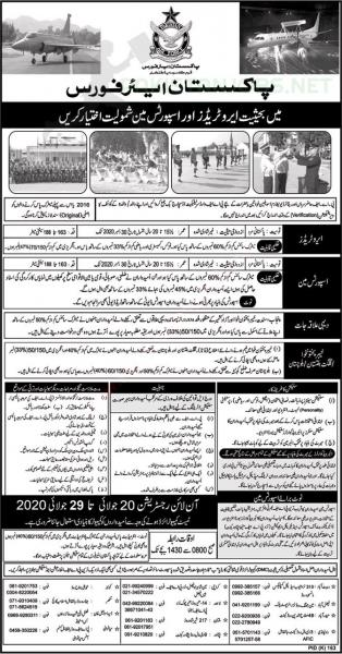 Join PAF Jobs 2020 - Pakistan Air Force www.joinpaf.gov.pk