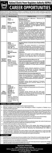 NEPRA Jobs July 2020 By OTS www.ots.org.pk Apply Online