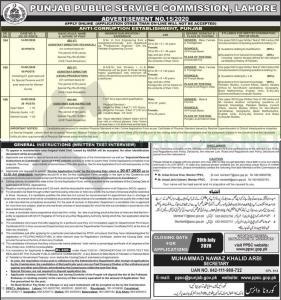 Anti Corruption Establishment Punjab PPSC Jobs July Ad No.15/2020