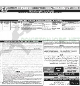 Appellate Tribunal Punjab Revenue Authority Jobs July 2020
