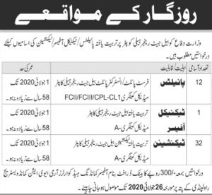 Ministry of Defence Rawalpindi Jobs July 2020