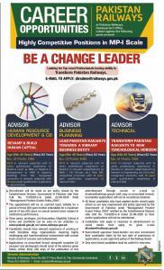 Pakistan Railways Jobs July 2020 - www.railways.gov.pk Apply Online