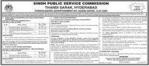 SPSC Jobs July 2020 Sindh Public Service Commission