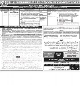 Youth Affairs, Sports, Archaeology, Department YASAT Jobs July 2020