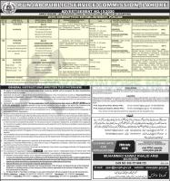 Anti Corruption Establishment punjab PPSC Jobs July Ad No.15/2020