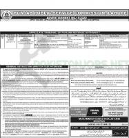 Appellate Tribunal Punjab Revenue Authority Jobs July 2020