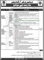 FWO Jobs 2020 - Frontier Works organization Latest