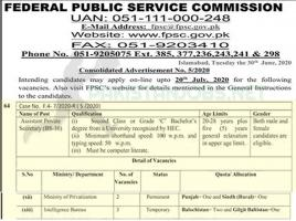 Intelligence Bureau IB Jobs July 2020 By FPSC Latest
