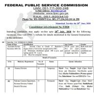 Pakistan Customs Department Jobs 2020 By FPSC