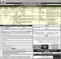 Punjab Police Special Protection Unit Jobs 2020 PPSC