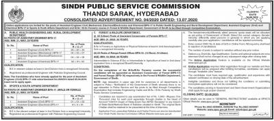 SPSC Jobs July 2020 Sindh Public Service Commission