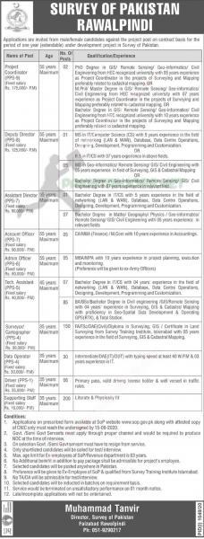 Survey Of Pakistan Jobs 2020 Downloadable Online Application Form | www.sop.gov.pk
