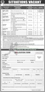 PO Box 750 GPO  Jobs August 2020 Latest