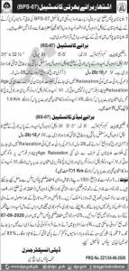 Police Jobs 2020 for constable & Lady constable Latest