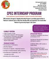 CPEC Internship Program Apply Online Via www.cpecauthority.gov.pk
