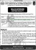 Government Institute of Leather Technology TEVTA Jobs 2020