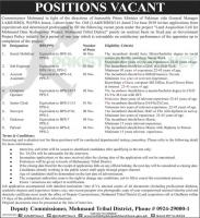 Jobs At Deputy Commissioner Officer DAM Hydropower Project