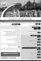 Join Pak Army Mujahid Force Jobs As Ex Serviceman 2020