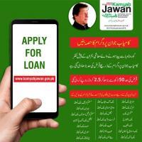 Prime Minister's Youth Entrepreneurship Scheme (Yes!) Apply Online via kamyabjawan.gov.pk