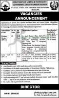 Science And Technology Directorate Jobs August 2020 Latest