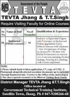 Tevta Jobs 2020 Technical Education & Vocational Training Authority