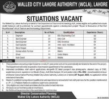 WALLED CITY LAHORE AUTHORITY (WCLA) JOBS AUGUST 2020