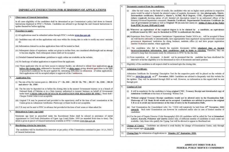 Custom Inspector FPSC Jobs in FBR 2020 Online Apply