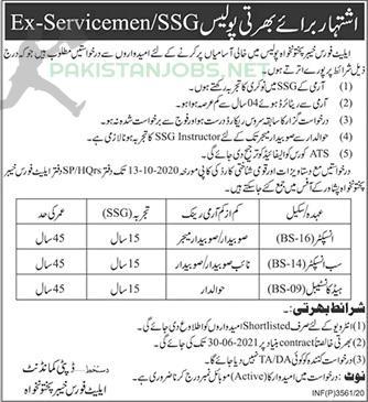 Elite Force Jobs - Pakistan Police Jobs Ads September 2020