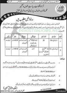Civil Secretariat Law , Justice , Parliamentary Affairs and Human Rights Department Jobs 2020