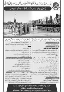 Join Pak Army Jobs 2020 As Naib Khateeb & Sipahi Online Apply