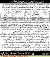 District Health Authority Jobs Latest Advertisement 2020