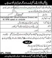 Jobs At The Population Welfare Training Institute In Pakistan September 2020